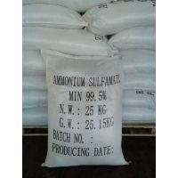 厂家直销工业级氨基磺酸 锅炉 管道除垢剂 防垢剂现货供应