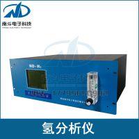 南斗电子便携式电化学氢气浓度监测报警器氢气分析仪厂家