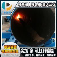 海南螺旋钢管加工定做 各厚薄壁大小口径可做 广东源头厂家直供可做防腐加工处理