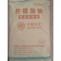 广东地区优势供应柠檬酸钠