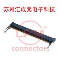 现货供应 康龙 0706F0BE56F 连接器