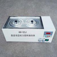 中西供恒温磁力搅拌油浴锅(2组1000ML)定做 型号:M313898库号:M313898