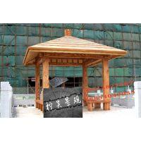 水泥仿木凉亭花架制作、水泥仿木栏杆制作、水泥仿真树制作、水泥假山制作