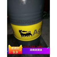 阿吉普AGIP GREASE SM 1、SM 2 二硫化钼锂基脂 阿吉普2#二硫化钼