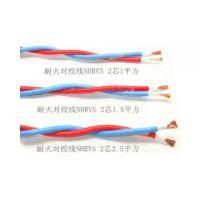 华东电缆厂供应带屏蔽橡套电缆 质优价廉