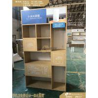 小爱音箱展示背柜定做,小米AI展示专区展台生产厂家