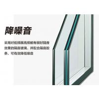 洛阳隔音窗夹胶PVB隔音玻璃专业卧室安装隔音断桥铝门窗平开窗