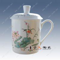 景德镇千火陶瓷杯子厂家 对杯批发