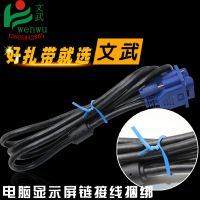 好评如潮0.55 葡萄扎丝12cm长度 包胶扎线捆绑枝条 电源线 杨梅蓝