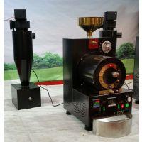 小型咖啡豆烘焙机500G 家用咖啡烘焙机 发烧友玩家 南阳东亿 厂家直销