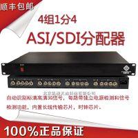 纵横天成SDI分配器支持标清高清3G ZH-SDI0104带宽2.97G