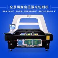 广州周边服装布料毛绒玩具 箱包皮革全景摄像定位双轨异步激光切割机