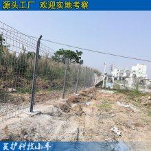 珠海电厂电网防护网 广州护栏网厂 道路绿化带围栏网批发价格