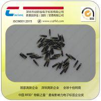 rfid动物玻璃管生物芯片 低频EM4305芯片注射式电子标签