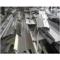 西安回收铝合金,回收废铝价格,高价西安铝合金回收公司