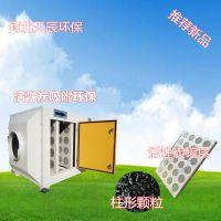 活性炭吸附环保箱废气处理设备工业废气净化器烤漆房环保箱