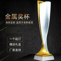 深圳金属奖杯奖牌制作厂家 员工奖杯水晶工艺品定制