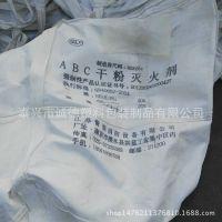 厂家低价处理90*90*120cm 二手吨袋大号吨袋集装袋吨包袋大量现货