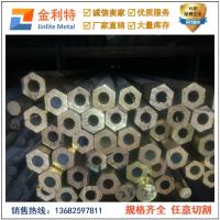 厂家直销耐腐蚀Qsn4-4-4锡青铜管