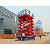 商场清洗天花板高空升降平台出租、长期出租安全保障高空作业机械
