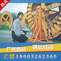 CRS-10油压式电缆放线架 台湾进口品牌