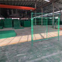 公路隔离栅厂家 围墙铁丝网 带框护栏网