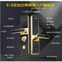 佳德/habs指纹锁十大品牌 指纹密码锁十大品牌经销代理 厂家直销信誉保证