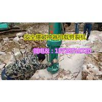 梧州液压劈石棒矿山开采机械