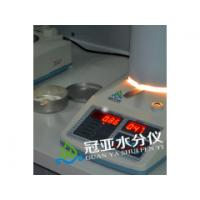 秸秆水分快速测试仪冠亚系列产品