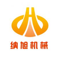 納旭机械自动化苏州有限公司