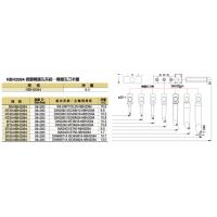 供应 台湾丸荣ACRO精镗刀 精搪刀刀把NT50-NBH2084