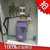 供应18.5KW变频控制柜 上海能垦恒压无负压供水设备