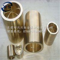 黄铜管生产厂家 国标H59大规格空心铜管材