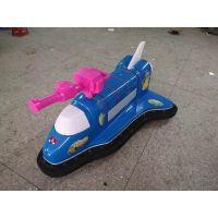 木羊人MYR-HXHFJCPPC 亲子娱乐城玩具车 广场电瓶车价格 激光炮飞机碰碰车