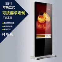 55寸立式触摸屏广告机超薄高清互动广告机机场落地广告机