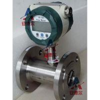 DN25蒸汽流量计技术选型