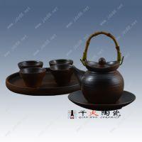 景德镇千火陶瓷 中式复古陶瓷功夫茶具套装批发