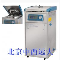 中西(LQS)立式压力蒸汽灭菌器(真空干燥) 型号:LDZM-40KCS-III库号:M403862