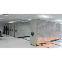 轨道式档案密集柜(在线咨询)_涪陵档案密集架_a4档案密集架