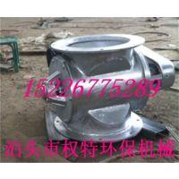 河北省权特环保耐高温卸料器机械密封与气体密封哪种好有什么区别