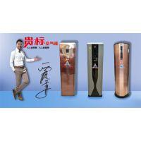 昆明空气能热水器如何选购 贵标空气能让您有个好的选择