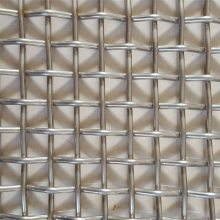 镀锌轧花网 养殖轧花网 编织苗床网