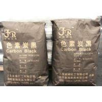 厂家直销高耐磨碳黑 N330高色素炭黑 橡胶补强剂 现货供应