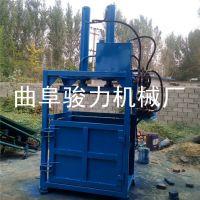 骏力牌 单杠双杠液压打包机 秸秆稻草压缩机 废料打包机 直销