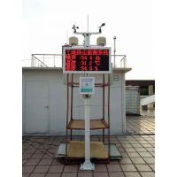 常宁工地安装PM2.5检测仪厂家直销