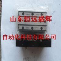 日本THK 交叉滚子(交叉滚柱)工作台:VRT2035A/2050A/2065A/2080A