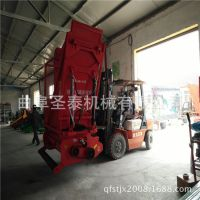 供应葵花秸杆回收设备 场上自走式大型秸杆回收机