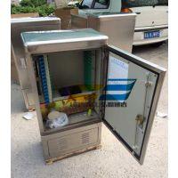 144芯落地式不锈钢光交箱产品实物图介绍