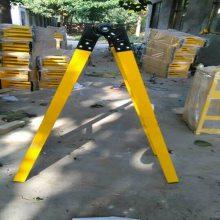 金淼牌 1.5米 玻璃钢绝缘关节两用梯厂家 石家庄金淼电力生产
