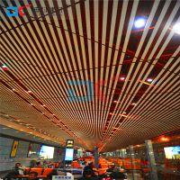吊顶装修铝天花系列|铝方通|木纹铝方通
